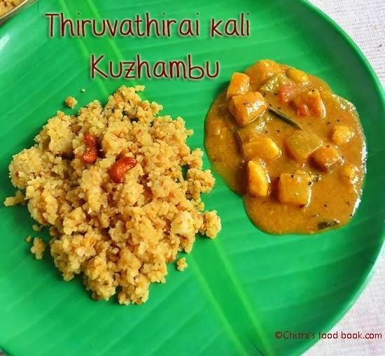 Thiruvathirai kali kuzhambu