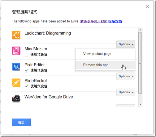 google drive-19