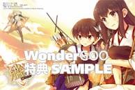 WonderGOO:ポストカード