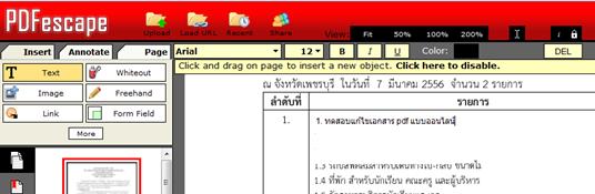 edit pdf online