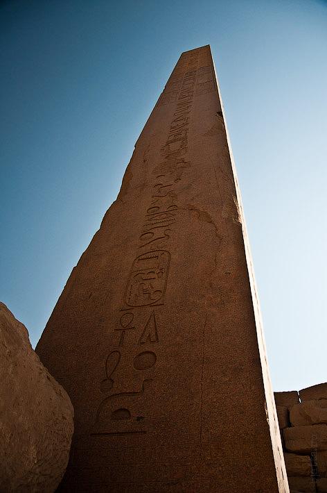 Луксор. Египет, Карнакский храм. Стелла знаменитой фараонши.