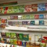 MPOBによる出版物 / MPOB publications