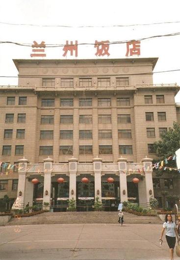 lanzhou13