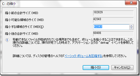 win7-disk-04