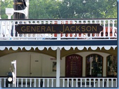 9381 Nashville, Tennessee - General Jackson Showboat Dinner Cruise