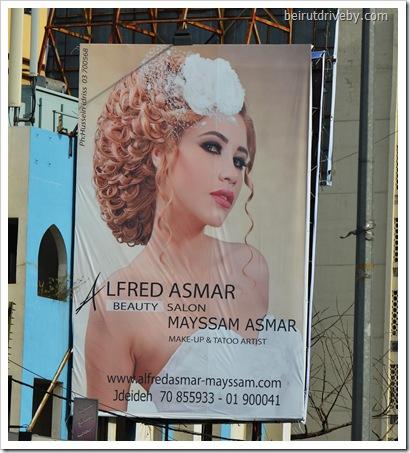 alfred asmar (4)