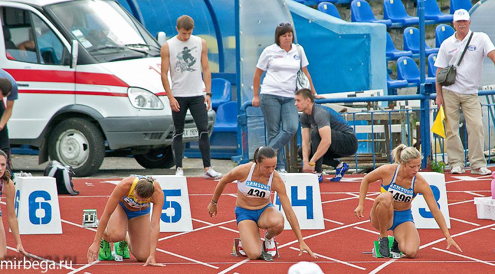 Чемпионат Украины по легкой атлетике - 4