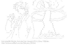 [AA]Emiya Kiritsugu Explosion (Fate/zero)