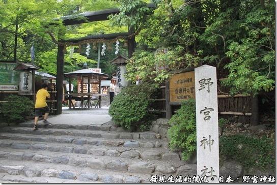 日本-野宮神社04