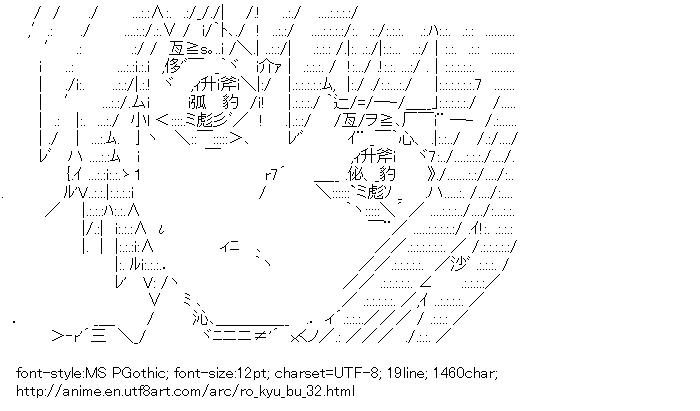 Ro-Kyu-Bu!,Hasegawa Subaru