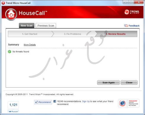 HouseCall_04