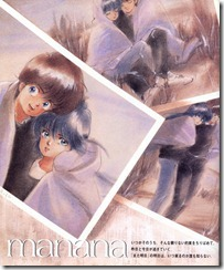 [animepaper_net]picture-standard-anime-kimagure-orange-road-takada-akemi-12242-pink-sakura-preview-a9b4b253