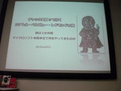 PC170687