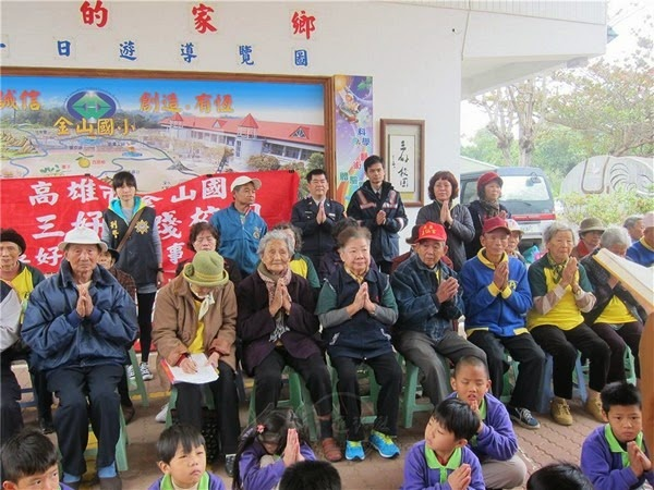 phat-giao-the-gioi-dai-loan-dang-chao-cu-gia (2)