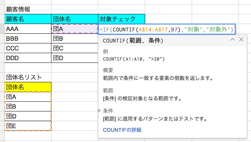 スクリーンショット 2014-07-15 23.25.42.png
