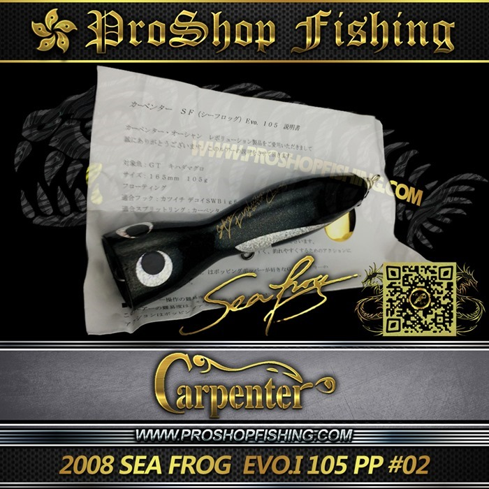 carpenter 2008 SEA FROG  EVO.I 105 PP #02.6