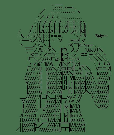 七海千秋 (ダンガンロンパ)