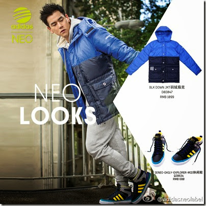 adidas Neo Label X Eddie Peng 2013 Winter 13