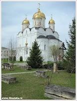 Некрополь Ферапонтова монастыря