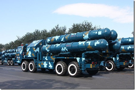 HQ-9 air defense missile,HQ-9 missile