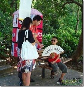 Kotak Cium Untuk Pasangan Berasmara! (1) (1)