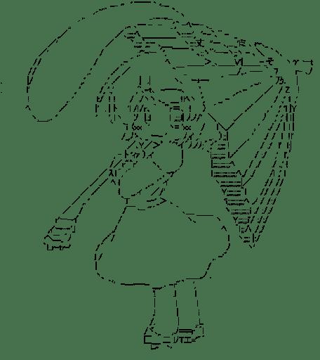 因幡てゐ (東方)