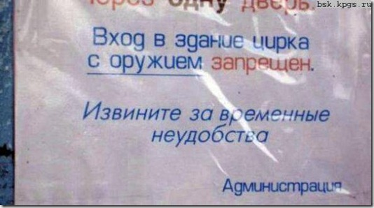 136a78686ed1a4dfa60b8b61c37_prev
