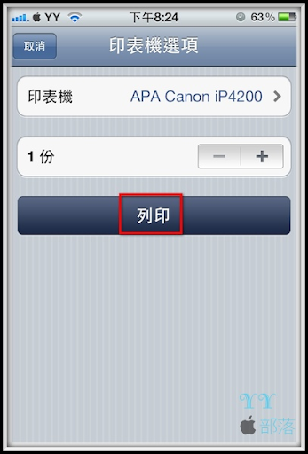 airprint16.png