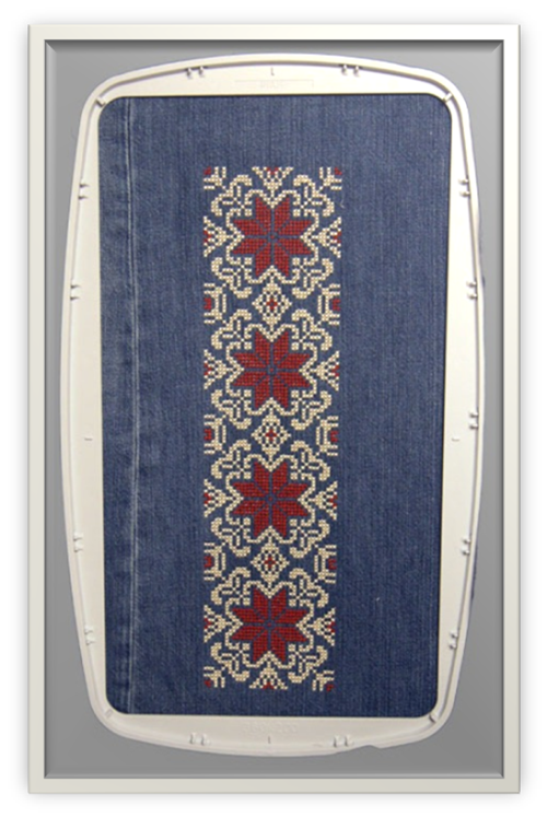 Cross Stitch Border, Husqvarna Viking Designer Diamond deLuxe