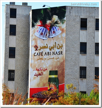 cafe abi nasr (4)