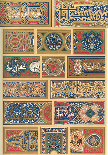 Manuscript illuminations from Arab art and the tradition of decorating the written word.