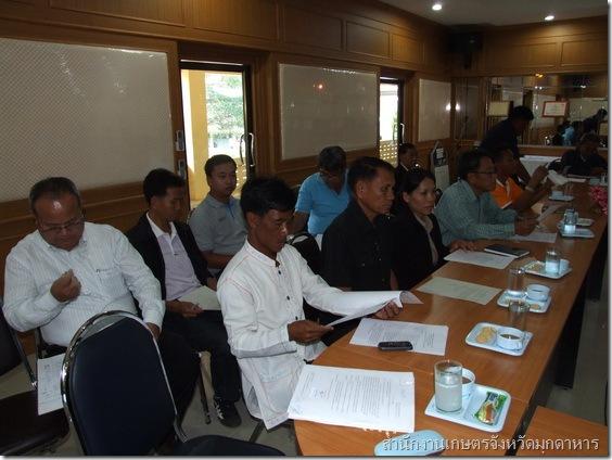 คณะกรรมการเตรียมการจัดงานโครงการคลินิกเกษตรฯ
