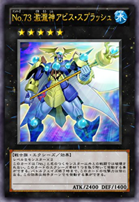 300px-Number73AbyssSplashtheRoaringWaterfallDeity-JP-Anime-ZX