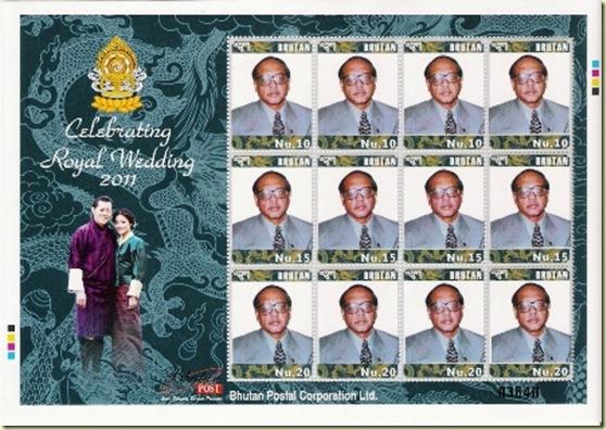 Mu Stamp Bhutan