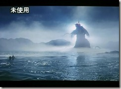 Godzilla vs Biollante Cut Scene Boat