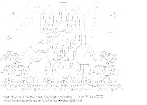 [AA]ペリーヌ・クロステルマン (ストライクウィッチーズ)