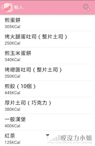 Screenshot_2013-08-27-23-32-28