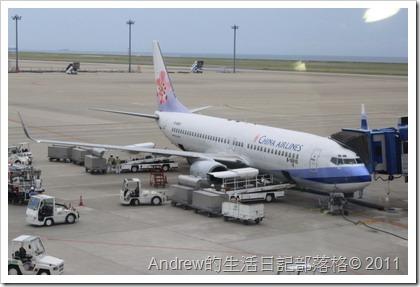 日本名古屋機場