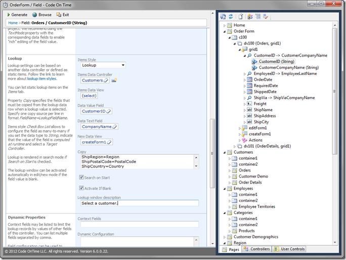 CustomerID Lookup configuration in Code On Time Designer