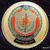 أمن الدولة. ميداليات شعارات ورموز الجيش البناني وقوى الأمن