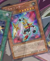 300px-GiragiraLancer-JP-Anime-ZX