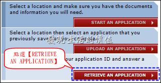 美簽表格DS-160-Retrieve01
