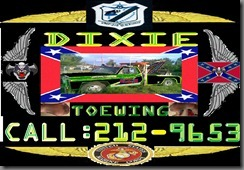DIXIE SHIELD
