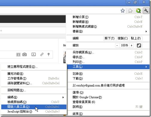 google new ui-09
