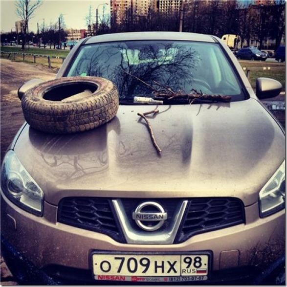 revenge-car-2