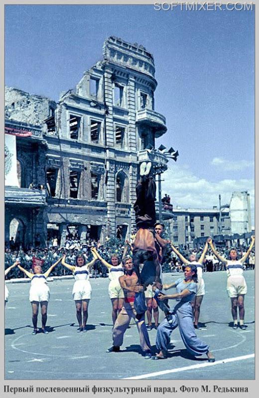 Первый послевоенный физкультурный парад