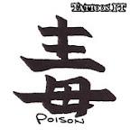 poison-veneno.jpg