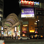 shopping street in downtown hiroshima in Hiroshima, Hirosima (Hiroshima), Japan