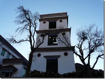 Yanjing Church