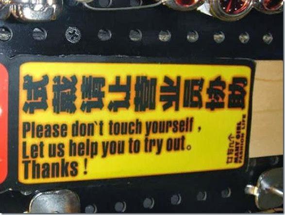 lost-translation-fail-007
